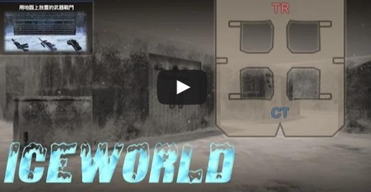 Mapa fy_iceworld vira oficial para o Counter-Strike: Online